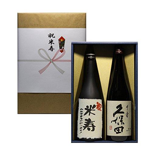 【米寿祝 熨斗+ギフト箱+ラッピング 付き】久保田 千寿 吟醸+オリジナル 祝 ラベル 日本酒 720ml 2本セット ¥ 6,950