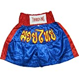 Muay Thai Kick Boxing Shorts Trunks Pants Blue with Red Trim Color Size L,xl Satin 100%