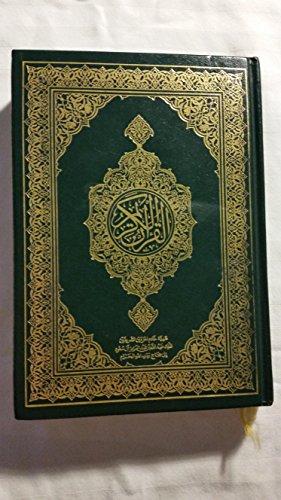 Holy Quraan Koran Quran Book - written in Arabic, 15 lines per page