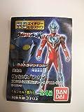 HG Heroes live Ultraman [3. Ultraman Taro] (single)