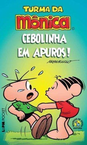 Turma Da Mônica - Cebolinha Em Apuros! - Coleção L&PM Pocket: 839