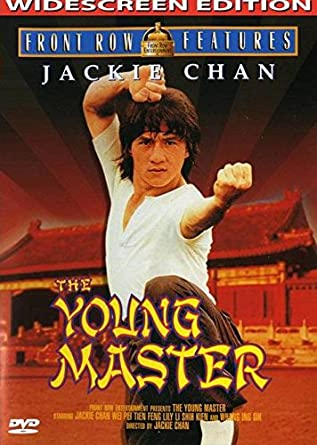 Amazon Com Jackie Chan The Young Master Jackie Chan