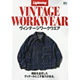 Lightning Archives VINTAGE WORKWEAR 小さい表紙画像