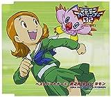 Takenouchi Sora & Piyomon - Digimon Adventure 02 Best Partner 6 Takenouchi Sora & Piyomon [Japan CD] NECA-11006