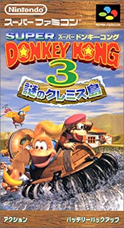 Super Donkey Kong 3: Amazon.es: Videojuegos