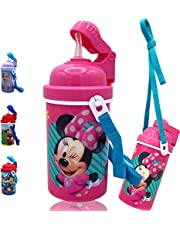 GRANSHOP Ideal Kids Girl`s Boy`s Reusable Drinking Water Bottle Tumbler with Straw Drink Pouch Approved BPA Free for Home Travel