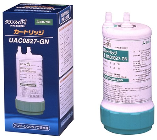 Skillful exchange cartridge UAC0827-GN-type water purifier under sink CLEANSUI Rayon (Japan Import)