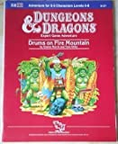 img - for Drums on Fire Mountain Module X8 (Dungeons and Dragons) book / textbook / text book
