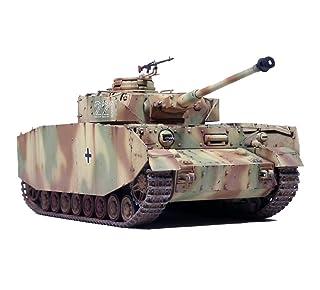 Modellino Giocattolo, Armi della seconda Guerra Mondiale, Modello Tedesco Cavallo dell'Esercito Tedesco, Souvenir Decorativi Militari d'Epoca