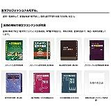 Casio electronic dictionary ekusuwa-do Medical