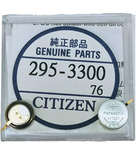 295-3300 Genuine Original Citizen Watch Energy Cell - Battery - Capacitor for Eco-Drive Watch (Same as 295-33)