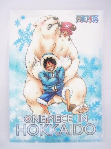 One Piece Luffy Hokkaido Edition Teens Clear Plastic Document File Folders ()