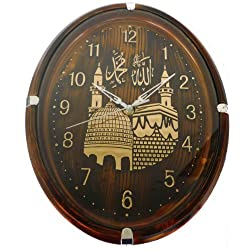 Wall Clock Muslim Gift Vintage Style Oval Shape w/ Allah and Muhammad Names Islamic Clock Muslim House Decoration - Brown