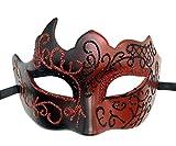 Biruil Masquerade Mask Venetian Costume Prom Party Mardi Gras Face Halloween Ball Mask (A Red)