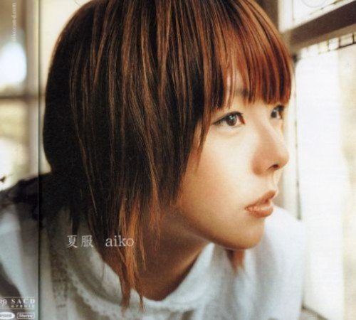 aiko – 夏服 [DSF 1bit/2.82mHz / SACD] [2001.06.20]