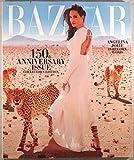 Harper's Bazaar Magazine Angelina Jolie Cover (November, 2017)