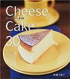 チーズケーキ30