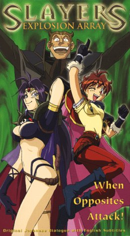Slayers: Explosion Array - Junior Ted Baker