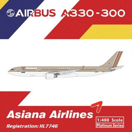 asiana-a330-300-old-colors-hl7746-1400