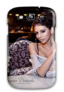 Jose Cruz Newton's Shop Best Awesome Ekaterina Fetisova Flip Case With Fashion Design For Galaxy S3