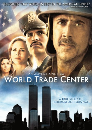 world-trade-center-full-screen-edition