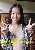 Tokidoki Dokidoki : Adachi Rika Shashinshuu Photobook
