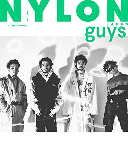 NYLON JAPAN 2019年7月号 画像 B