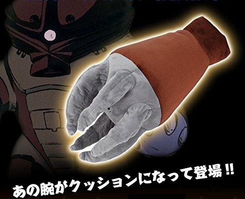 Arm pillow Acguy claw by Bandai Hobby (Image #3)