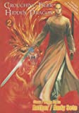 Crouching Tiger Hidden Dragon Volume 2 Revised & Expanded Deluxe by Wang Du Lu (2005-10-07)