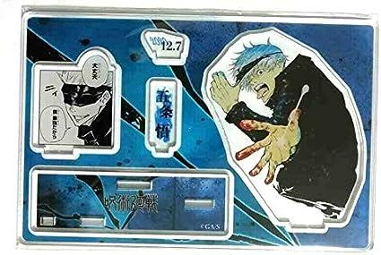 Amazon Com Jujutsu Kaisen Sorcery Fight Bday Acrylic Diorama Stand Satoru Gojo Akutami Jp Toys Games