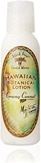 product image for Island Soap & Candle Works Lotion, Creamy Coconut, 2 oz.