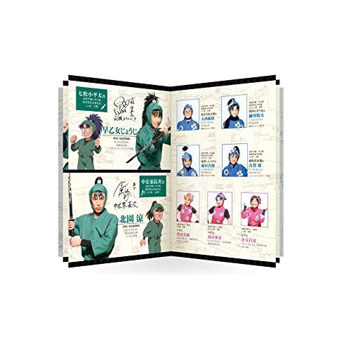 Musical - Musical Nintama Rantaro Dai 6 Dan Kyoaku Naru Genei! [Japan DVD] MNTR-10S