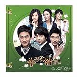 [CD]怪しい三兄弟 韓国ドラマOST