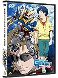 模型戦士ガンプラビルダーズ ビギニングG [DVD]