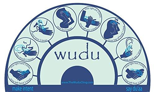 The Wudu Cling (Blue)