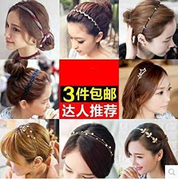 Amazon.com   Simple children hairpin lovely hair bands Korean headband  hairpin students toothed skid girls female headdress for women girl lady    Beauty 8133e2a4c7d