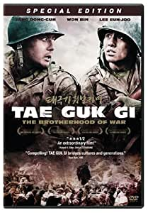 Tae Guk Gi - The Brotherhood of War