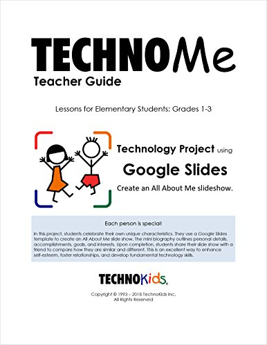 TechnoMe All About Me Activities Curriculum Unit For