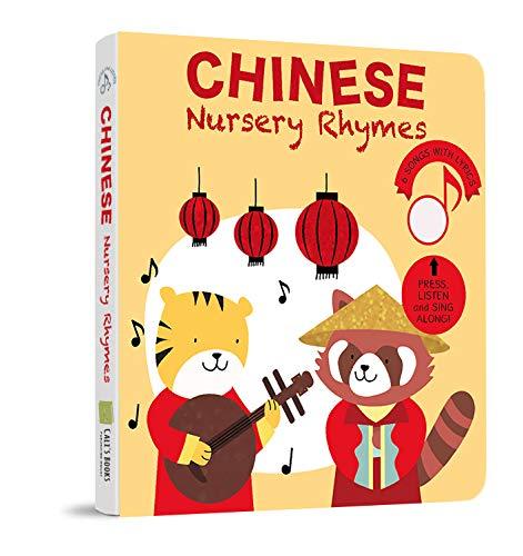 Chinese Nursery Rhymes Sound