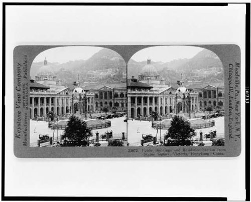 Photo: Photo of Stereograph,Public Buildings,Statue Square,Victoria,Hong - Hong Es China Kong