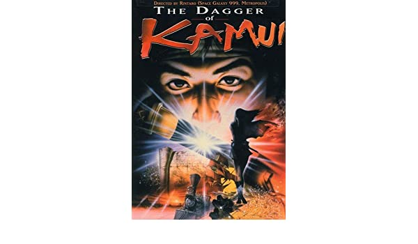 Kamui no ken [USA] [DVD]: Amazon.es: Hiroyuki Sanada, Mami ...