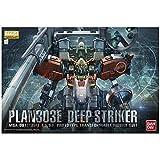 Bandai Hobby MG 1/100 Plan303E Deep Striker Gundam