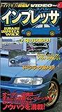 Subaru Impreza WRX [Hyper REV video vol.1] (Japan Import)
