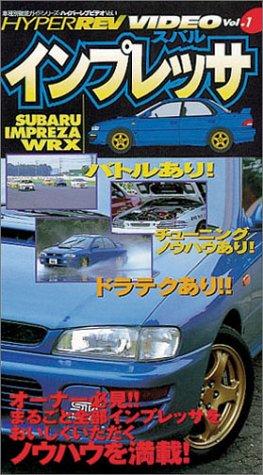 Subaru Impreza WRX [Hyper REV video vol.1] (Japan Import) ()