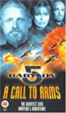 Spacecenter Babylon 5 - A Call To Arms [UK-Import] [VHS]
