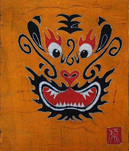 Chinese Batik (Tiger - Chinese Zodiac Series Abstract Handmade Batik Tapestry Decorative Painting Wall Decor 17 x 14)