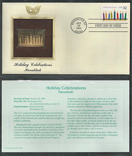 1996 Hanukkah First Day of Issue Stamp, 22K Gold Replica ()