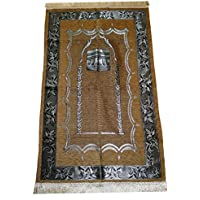 Islamic Prayer Rug - Muslim Prayer Sajadah Carpet Al Kabah - Brown