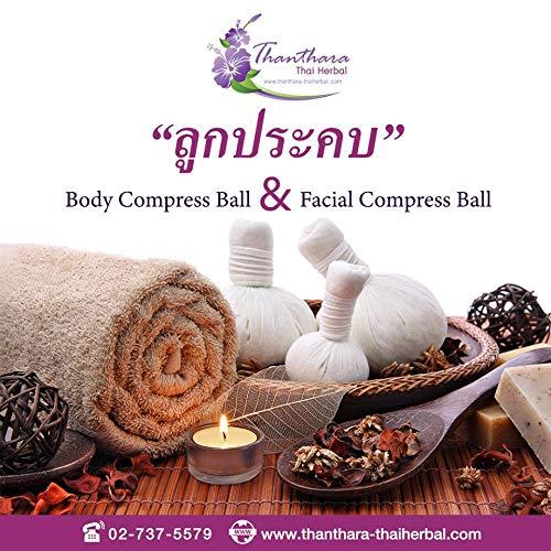(Amazing 2x Thai Herbal Compress Massage Pack, Spa, Herbal Ball Thailand Thailand)