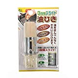 Oil Brush for Cooking Takoyaki Teppanyaki BBQ Grill